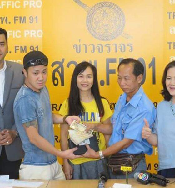 สวพ.FM 91