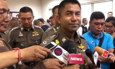 พลตำรวจโทสุรเชษฐ์ หักพาล