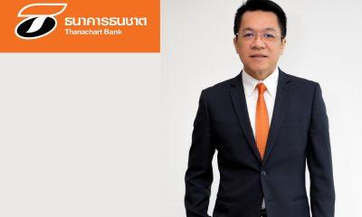 บมจ. ธนาคารธนชาต