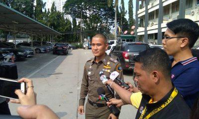 พลตำรวจตรี จิรภพ ภูริเดช